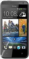 Бронированная пленка  для HTC Desire 300