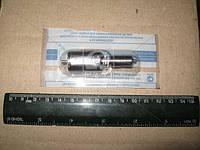 Распылитель МТЗ-80,82 (5х0,32)(пр-во АЗПИ, г.Барнаул) 6А1-20с2-50