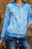 Ariona Кофта спортивная женская с принтом Голубые узоры