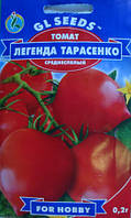 Семена томат Легенда Тарасенко H=1,5-1,8 м. до 100 г.
