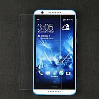 Бронированная пленка для HTC Desire 820G
