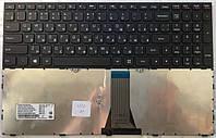 Клавиатура Lenovo IdeaPad Z50-70 Z50-75