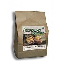 Мука ореховая (500 грам)