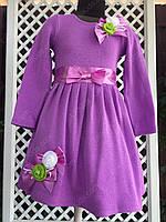 """Платье для девочки """" Ванесса"""" 2, размеры 98 - 128см"""