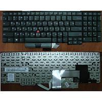 Клавиатура LENOVO ThinkPad Edge: E530, E535, E545. 04Y0324.