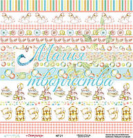 Лист бумаги Магия Творчества, Девчушки - 021, 30,5x30,5 см, 1 шт