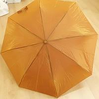 """Женский механический зонт Star Rain """"Хамелеон1"""" 3 сложения, 8 спиц"""