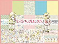 Набор бумаги Магия Творчества - Девчушки, 30,5x30,5 см, 14 листов