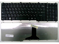 Клавиатура Toshiba MP-09N16SU-698 MP-09N16SU-920 NSK-TN0GV0R
