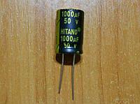 Конденсатор Low ESR Hitano 1000uf 50v