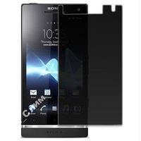 Бронированная пленка для Sony Ericsson LT26i  S