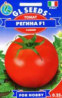 Насіння томат Регіна F1 кистьовий плоди 120-150г