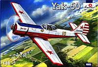 Самолет ЯК-50 1/48 AMODEL 4805