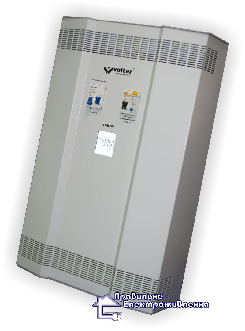 Стабілізатор напруги Volter Etalon 7 (7 кВт, 32 А)