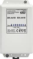 Блок коммутации VIZIT БК-А418