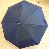 """Женский механический зонт Star Rain """"Хамелеон8"""" 3 сложения, 8 спиц"""
