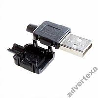 USB A штекер коннектор под пайку папа