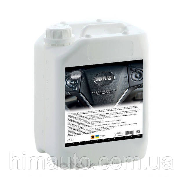 Кондиціонер-очищувач пластику ВИНЗОР WINPLAST, 5 кг