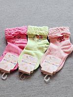 Носочки хлопковые детские с декоративным краем 143 002