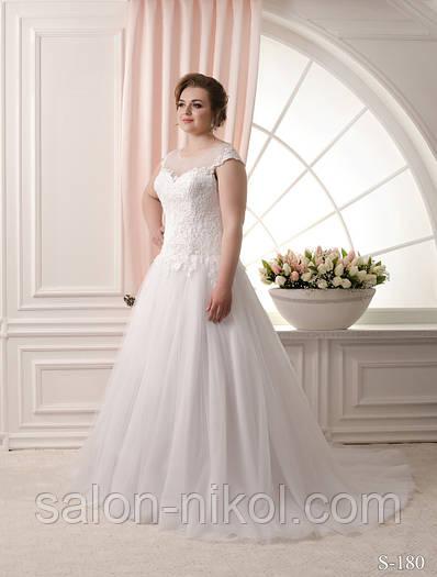 Свадебное платье S-180