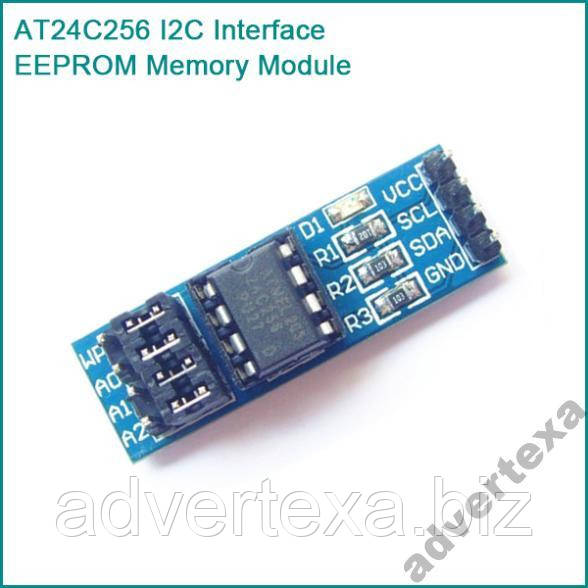 Модуль EEPROM 256kB для Arduino AVR AT24C256 I2C