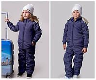 Костюм детский с Комбинезоном на овчине зимний синий (девочка и мальчик)