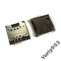 Держатель сим карт для Samsung S5230 S5233 B3210