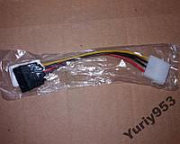 Переходник с IDE на SATA Molex 4 pin-15 pin 15 cm
