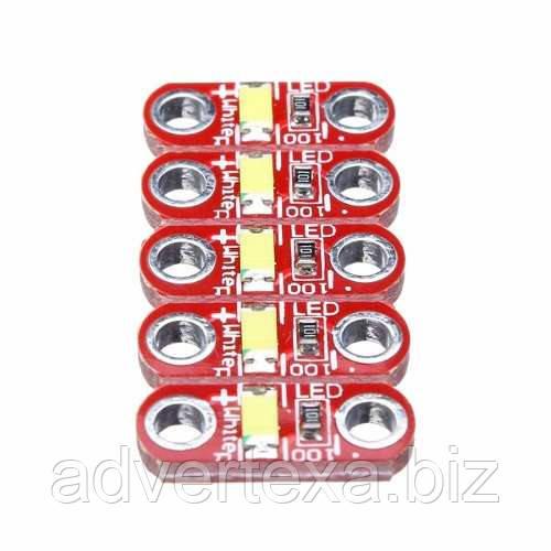 5 штук светодиодных модулей для Arduino LilyPad