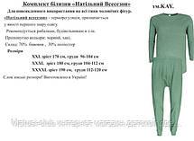 Термобелье НАТЕЛЬНОЕ плотное. 184KAY -комплект +ширинка, ОЛИВА,_50_разм., в наличии 165-175,185-195 рост, фото 2
