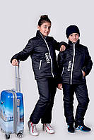 Костюм подросток Лыжный с штанами чёрный (девочка и мальчик)