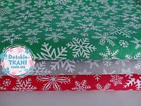 Набор хлопковых тканей 50*50 см из 3 штук: снежинки на зелёном, сером, красном