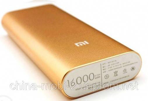 Універсальна батарея - Xiaomi Mi power bank MI 5, 16000 mAh