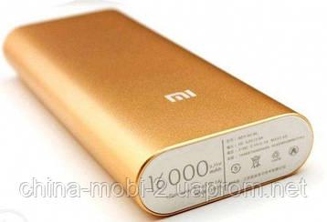 Універсальна батарея - Xiaomi Mi power bank MI 5, 16000 mAh, фото 2