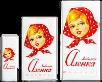 Белорусский шоколад  Аленка 100 грамм  фабрика Коммунарка