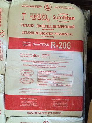 """Двуокись титана пигментная """"SUMTITAN R-206"""" белый пигмент для плитки и бетона"""