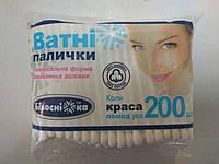 Ватные палочки 200 шт. в п/э упаковке/ Белоснежка