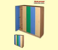 Шкаф в детский сад 5-ти  дверный
