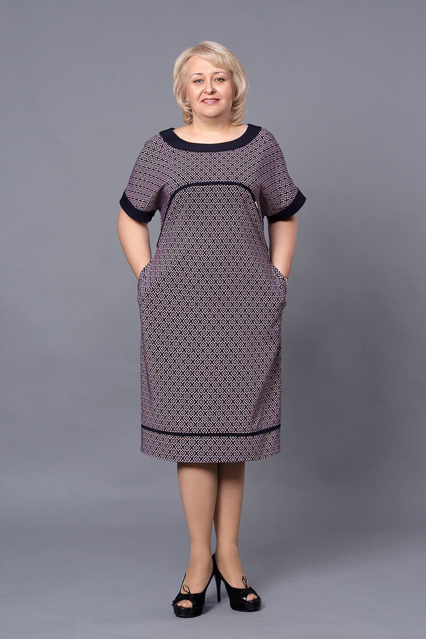 c20fcdec960 Платье прямое с коротким рукавом. Нет в наличии