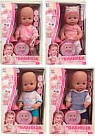 Кукла-пупс `Валюша` 30903R-M