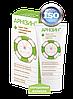 Арнизин крем-гель лечебно-профилактический с согревающим эффектом
