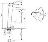Смеситель для раковины высокий с донным клапаном Primera Taho 10210013, фото 2