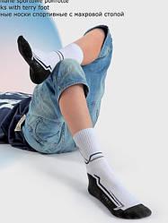 Носки хлопчатобумажные спортивные с махровой стопой 137 013