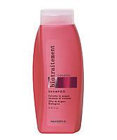 Шампунь для окрашенных волос с маслом Аргана и экстрактом Лимона 250 мл Brelil Biotraitement Colour