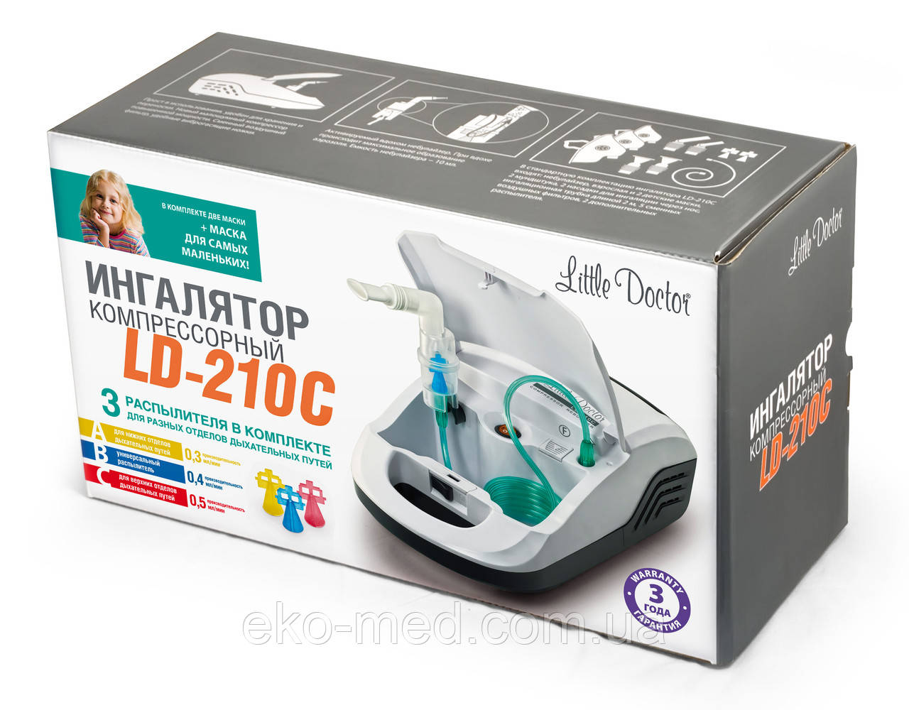 Ингалятор компрессорный Little Doctor (Сингапур)