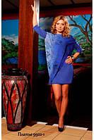 Трикотажное платье с легкой шифоновой накидкой