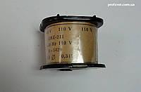 Катушка пускателя ПМЕ-211 (ПМА-3) 110в