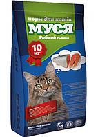 """Корм для котов """"Муся"""" (рыба) 10 кг"""