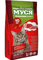 "Корм для котов ""Муся"" (говядина) 10 кг"
