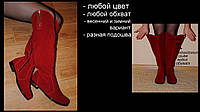 """Высокие женские сапоги,мод"""" Виши""""   индивидуальный пошив на любую полноту"""